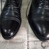 革靴のアッパーの傷を補修する その2