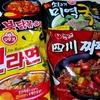 韓国人気質?!