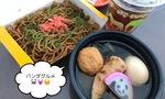 可愛すぎ!上野動物園のパンダグルメをご紹介します♥Part2