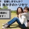 ブログお休みのお知らせ