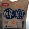 【食べ物紹介】中国市販パン(食パン、餡入りパイ、あんパン、緑豆パン)