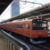 6月20日と言えば 京葉線201系 ラストラン