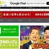 歌ネタ王決定戦2018鑑賞!メンバー優勝で第6代歌ネタ王に。全組レビュー!