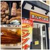 札幌市・北区・麻生エリアの安くて・美味い・ボリュームたっぷりのお弁当屋「まんぞく弁当」に行ってみた!!~1キロ弁当はもちろん、カレー、おかずも大盛り・激安・美味い!最高の弁当屋!!~