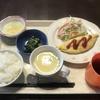 11月3日の昼食と喫茶!