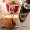 【ドイツ留学】韓国ではメジャー!『CHIMAEK』で楽しい夜を過ごす! / Tag 56