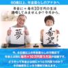 今月から年金とは別に毎月10万円貰い始めました。