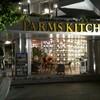 『野菜と炭火にく&魚介 GOOD FARMS KITCHEN』に行ったった。