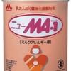 """乳児期回想記①⑤  2m4d  ミルクアレルギー用ミルク。そして""""無駄じゃない""""催眠"""