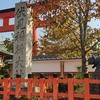 気ままな京都ひとり旅【伏見稲荷大社~東福寺】&御朱印(1日目)