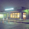 STARBUCKS COFFEE スターバックスコーヒー 都筑パーキングエリア(上り線)店