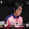 屈指のイケメン卓!No.1は俺だ!【10/22 Mリーグ観戦記14-2】
