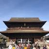 長野旅行記Ⅱ〜善光寺と日本三代車窓・姨捨〜