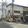 上野「居酒屋げんき」