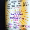 JUN TOGAWA [1日早い] BIRTHDAY LIVE 2019