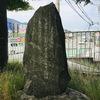 万葉歌碑を訪ねて(その171)―奈良県香芝市総合体育館―