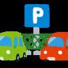 毎月50万人が使う駐車場サイト【特P(とくぴー)】でお得に駐車場を探そう