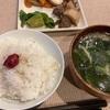 3/17 東京 晴れ