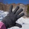 マイナス10℃の雪山でも寒くなかったニット&フリース2層の手ぶくろ