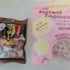 業務スーパーの冷凍タピオカをダイソーの黒糖で煮てみた!