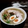 名古屋市中村区の鶏そば 『蒼』