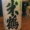 山形県 米鶴 特別純米酒 山形酒86号