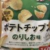 新パッケージになった!トップバリュ『ポテトチップス のりしお味』を食べてみた!