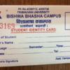 ネパールと東大の学生証の3つの大きな違い