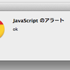 jQuery   クリックやマウスオーバーイベント click mouseover mouseout