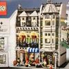 LEGO 10185 グリーングローサー