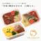 【 ANA's Sky Kitchen 】おうちで旅気分!!ANA国際線エコノミークラス機内食