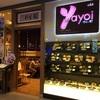 タイの日本食チェーン店 やよい軒に挑戦