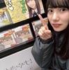 けやき坂46 6月23日ブログ感想