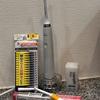 朝一番の歯磨きは4つのツールで仕上げてスッキリ