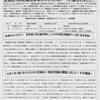 神原町花の会(花美原会)(280)      花のまちづくりの情報連絡紙「花だより」