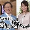 日本人と韓国人の精神性の違い