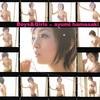 【ニュースな1曲(2020/7/7)】Boys & Girls/浜崎あゆみ