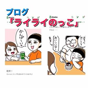 ほぼ毎日更新!【13回目】「Saiのブログを紹介するゾ」の巻