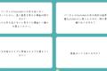 バーチャルYouTuber/高学歴/好きなタイプ/借金について【質問箱回答】