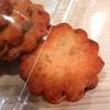 サンミsangmi 玄米の弁当とおにぎりとオヤツをいただきました