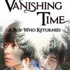 映画サイトの評価も上々 ◆ 「隠された時間」