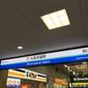 アニメ発祥の地で北海道料理と酒を楽しむ