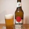 ピルスナーウルケル 近代のビールの原点、ド王道のビール ビールの感想59