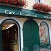 オーストリア「ウィーンのカフェ」の思ひで…