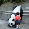 1歳児と行く台北(台湾)-お出かけスポット③ Taipei Zoo