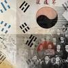 京畿道における「学校名変更」というセコい「革命」の試み
