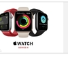 ビックカメラとソフマップ、対象のApple Watch Series 4を5,000円オフで販売するキャンペーンを開催中