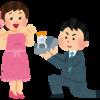 【プロポーズ】横浜ベイホテル東急、観覧車が見える部屋