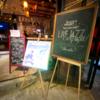 【JazzBar:Brown Sugar】バンコク初のLive Jazz Pubとして誕生した世界最高のジャズバー。