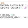 BigQueryのクエリで定数を定義して複数箇所で使いたい